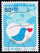 Buy Japan #B62 Bird and Heart; Used (4Stars) |JPNB062-01XDT