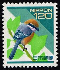 Buy Japan #2480 Shrike; Used (3Stars) |JPN2480-01XWM