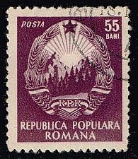 Buy Romania **U-Pick** Stamp Stop Box #147 Item 43 |USS147-43XVA