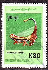 Buy BIRMA BURMA MYANMAR [1999] MiNr 0346 ( O/used )