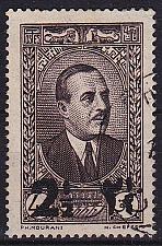 Buy LIBANON LEBANON LIBAN [1938] MiNr 0244 a ( O/used )