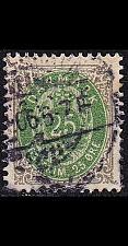 Buy DÄNEMARK DANMARK [1875] MiNr 0029 I Y A ( O/used )