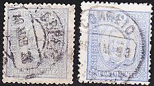 Buy PORTUGAL [1892] MiNr 0071 yB ( O/used ) [02]