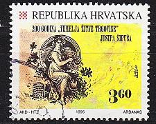 Buy KROATIEN CROATIA [1996] MiNr 0406 ( O/used )