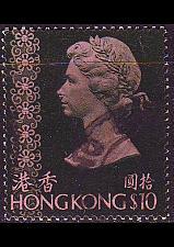 Buy HONGKONG HONG KONG [1975] MiNr 0305(B) X v ( OO/used )