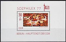 Buy GERMANY DDR [1977] MiNr 2249 Block 48 ( **/mnh )