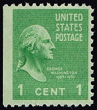 Buy US **U-Pick** Stamp Stop Box #157 Item 52 (Stars) |USS157-52
