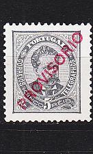 Buy PORTUGAL [1892] MiNr 0080 ( oG/no gum )