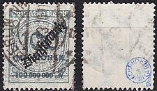 Buy GERMANY REICH Dienst [1923] MiNr 0082 ( O/used ) [01]