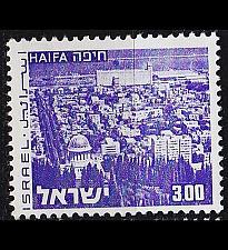 Buy ISRAEL [1971] MiNr 0537 y I ( **/mnh )