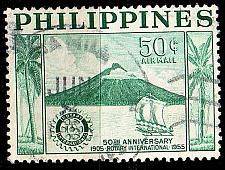 Buy PHILIPPINEN PHILIPPINES [1955] MiNr 0591 ( O/used )