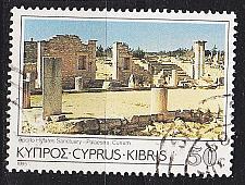 Buy ZYPERN CYPRUS [1985] MiNr 0638 ( O/used ) Landschaft