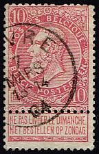 Buy Belgium #66 King Leopold II; Used (3Stars) |BEL0066-06XRS
