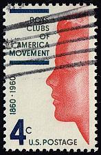Buy US **U-Pick** Stamp Stop Box #157 Item 04 (Stars) |USS157-04