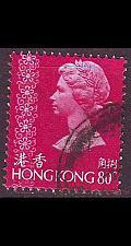 Buy HONGKONG HONG KONG [1977] MiNr 0336 v ( OO/used )