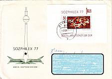 Buy GERMANY DDR [1977] MiNr 2249 Block 48 ( Brief )