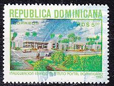 Buy DOMINIKANISCHE REPUBLIK [1993] MiNr 1677 ( O/used )