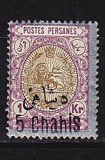 Buy PERSIEN PERSIA PERSE [1915] MiNr 0354 ( */mh )