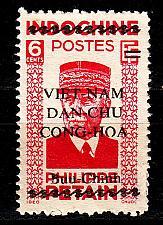 Buy VIETNAM [1945] MiNr 0015 ( oG/no gum )