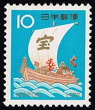 Buy Japan #1102 Treasure Ship; MNH (5Stars) |JPN1102-10XVA