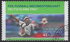 Buy GERMANY BUND [2003] MiNr 2324 ( O/used ) Fußball