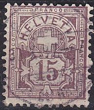 Buy SCHWEIZ SWITZERLAND [1882] MiNr 0057 X a ( O/used ) [02]
