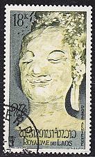 Buy LAOS [1957] MiNr 0073 ( O/used )