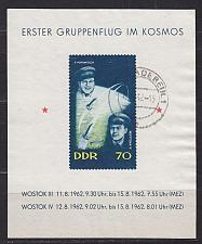 Buy GERMANY DDR [1962] MiNr 0912 Block 17 ( OO/used ) Weltraum