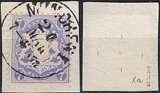 Buy GERMANY Bayern Bavaria [1870] MiNr 0025 X a ( O/used ) [02] Briefstück