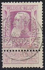Buy BELGIEN BELGIUM [1905] MiNr 0077 ( O/used ) [01]