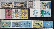 Buy ITALIEN ITALY [1970er] Lot ( **/mnh ) div. Zusammendrucke