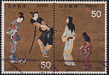Buy JAPAN [1976] MiNr 1284+85 ( O/used ) Kultur