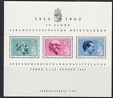 Buy LIECHTENSTEIN [1962] MiNr 0415-17 Block 6 ( **/mnh )