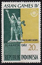 Buy INDONESIEN INDONESIA [1962] MiNr 0364 ( O/used ) Sport