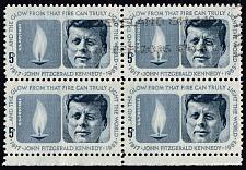 Buy US **U-Pick** Stamp Stop Box #149 Item 31 (Stars) |USS149-31