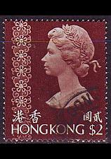 Buy HONGKONG HONG KONG [1975] MiNr 0305 X v ( OO/used )