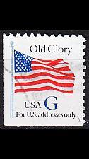Buy USA [1994] MiNr 2538 E lu ( O/used )