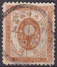 Buy JAPAN [1888] MiNr 0063 ( O/used )