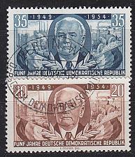Buy GERMANY DDR [1954] MiNr 0443-44 ( O/used )