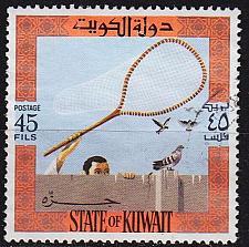 Buy KUWAIT [1973] MiNr 0608 ( O/used )