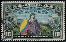 Buy Ecuador **U-Pick** Stamp Stop Box #155 Item 79 (Stars) |USS155-79XRS