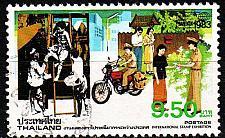 Buy THAILAND [1983] MiNr 1051 ( O/used )