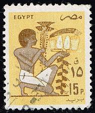 Buy Egypt #1280 Slave Offering Fruit; Used (3Stars) |EGY1280-01XRS