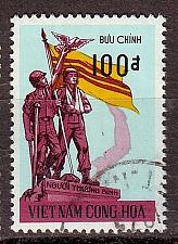 Buy VIETNAM SÜD SOUTH [1972] MiNr 0516 ( O/used )