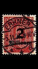 Buy GERMANY REICH Dienst [1923] MiNr 0097 ( O/used )