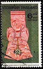 Buy THAILAND [1979] MiNr 0929 ( O/used ) Kultur