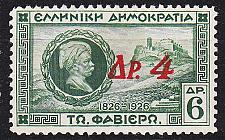 Buy GRIECHENLAND GREECE [1932] MiNr 0348 ( */mh )