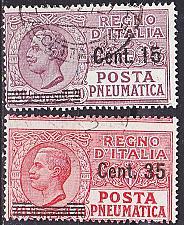 Buy ITALIEN ITALY [1927] MiNr 0268-69 ( O/used )