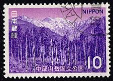 Buy Japan #1120 Mt. Hodaka; Used (4Stars)  JPN1120-04XDT