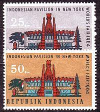 Buy INDONESIEN INDONESIA [1964] MiNr 0444-45 ( **/mnh ) Architektur